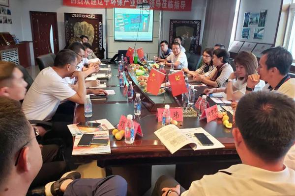 辽宁省环境保护产业协会赴我司考察