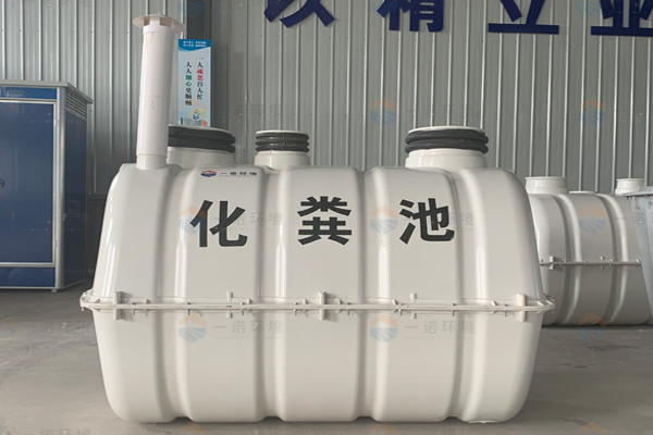 内蒙古赤峰农村厕所改造玻璃钢化粪池案例