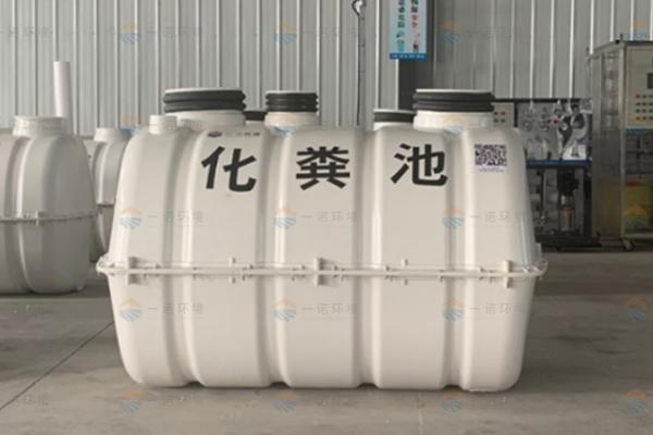 铁岭农村厕所改造模压SMC玻璃钢化粪池案例