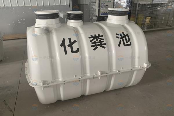 黑龙江SMC玻璃钢化粪池农村厕所改造案例